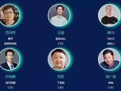 架构师如何借鉴他人经验快速成长? 2018GIAC上海站日程上线!