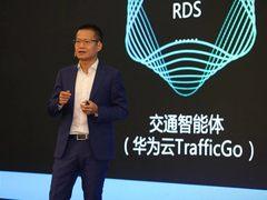 华为蔡英华:城市智能体,构筑数字中国基石