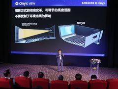 华北首家Onyx影厅落户北京万达影城CBD店