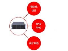 部署关键业务的理想平台 H3C UniServer R6900 G3服务器