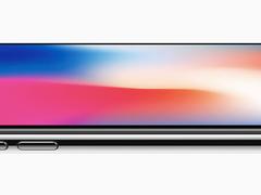 美版苹果(Apple)iPhone X华华手机