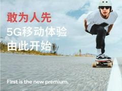 高通骁龙技术峰会公布   邀请函是一款小米VR