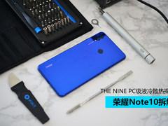 荣耀Note10拆解:揭开THE NINE液冷散热的秘密