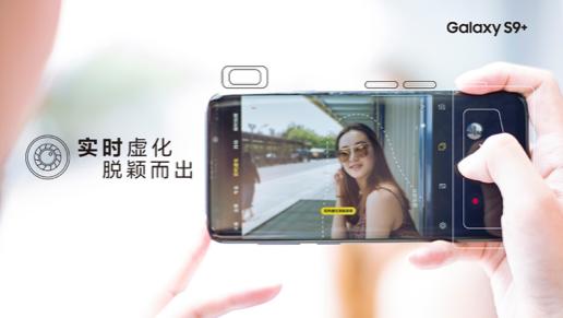 双OIS防抖加持:白虎Galaxy S9+不妨碍鞍马好美景