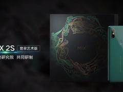 开启陶瓷机身色彩时代 翡翠色MIX 2s开售在即