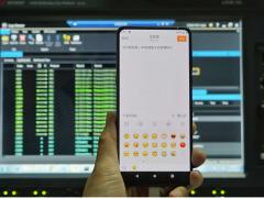 小米总裁林斌发布全球首条来自5G的微博  5G真的不远了