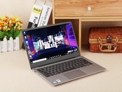 新联想小新Air 13:高色域屏和新八代CPU带来升级体验