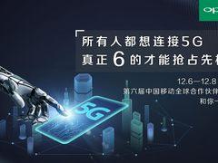 OPPO将在2018移动展首次展出5G样机