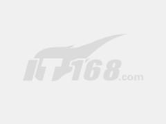 """首届服务创新大会:揭秘腾讯云""""信息能源发动机""""的五大能力"""