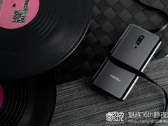 魅族16th静夜黑毒图党:Meizu Design的完美阐述