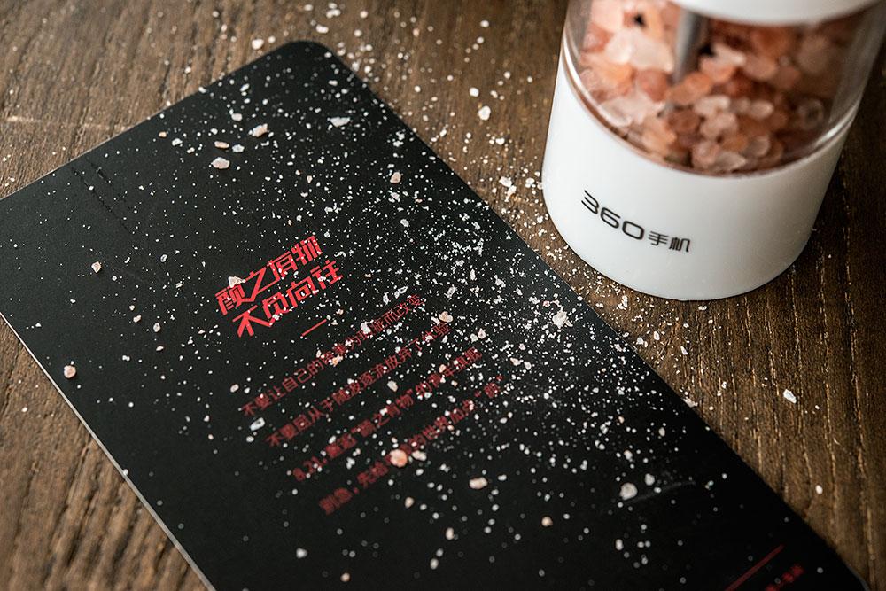 """为平淡的世界加点""""颜"""" 360手机宣布8月21日举行新品发布会"""