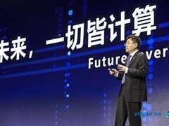 浪潮王恩东:实现服务器全球第一,做智慧计算领导者