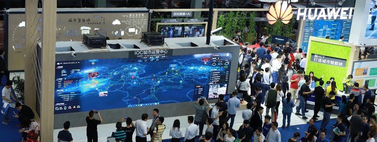 华为云+AI助力智慧城市建设 让城市成为智慧有机体