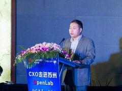 华为携手软通动力,共同发布智慧园区IOC联合解决方案