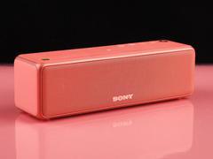 索尼SRS-HG10无线蓝牙音箱怎么样?
