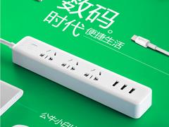 简约时尚玲珑轻巧,公牛小白USB插座