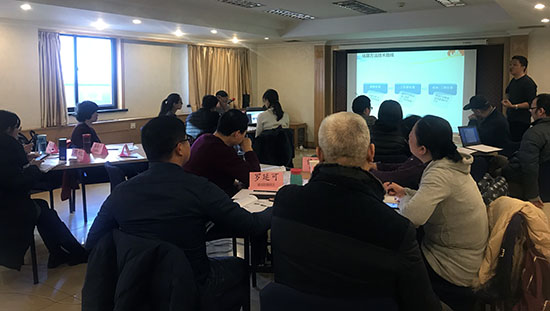 北京软件造价评估联盟第200期软件工程造价师培训圆满结束