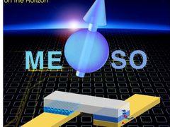功耗更低性能更强 英特尔发明全新MESO