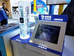 坚持技术创新,阿巴町亮相中国移动全球合作伙伴大会