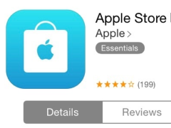 Siri帮你查订单  Apple Store重磅更新