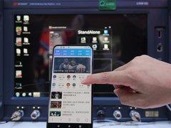 OPPO Find X 5G样机亮相移动展 实现稳定数据连接