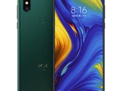 小米 MIX3全面屏拍照游戏智能手机华华手机仅售3220元