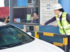 苏宁支付将接入江苏高速 手机扫码付款通行