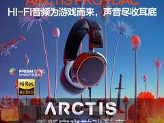 赛睿宣布赞助广州D7G电子竞技俱乐部
