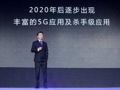 OPPO沈义人:5G时代,融合万物与连接未来