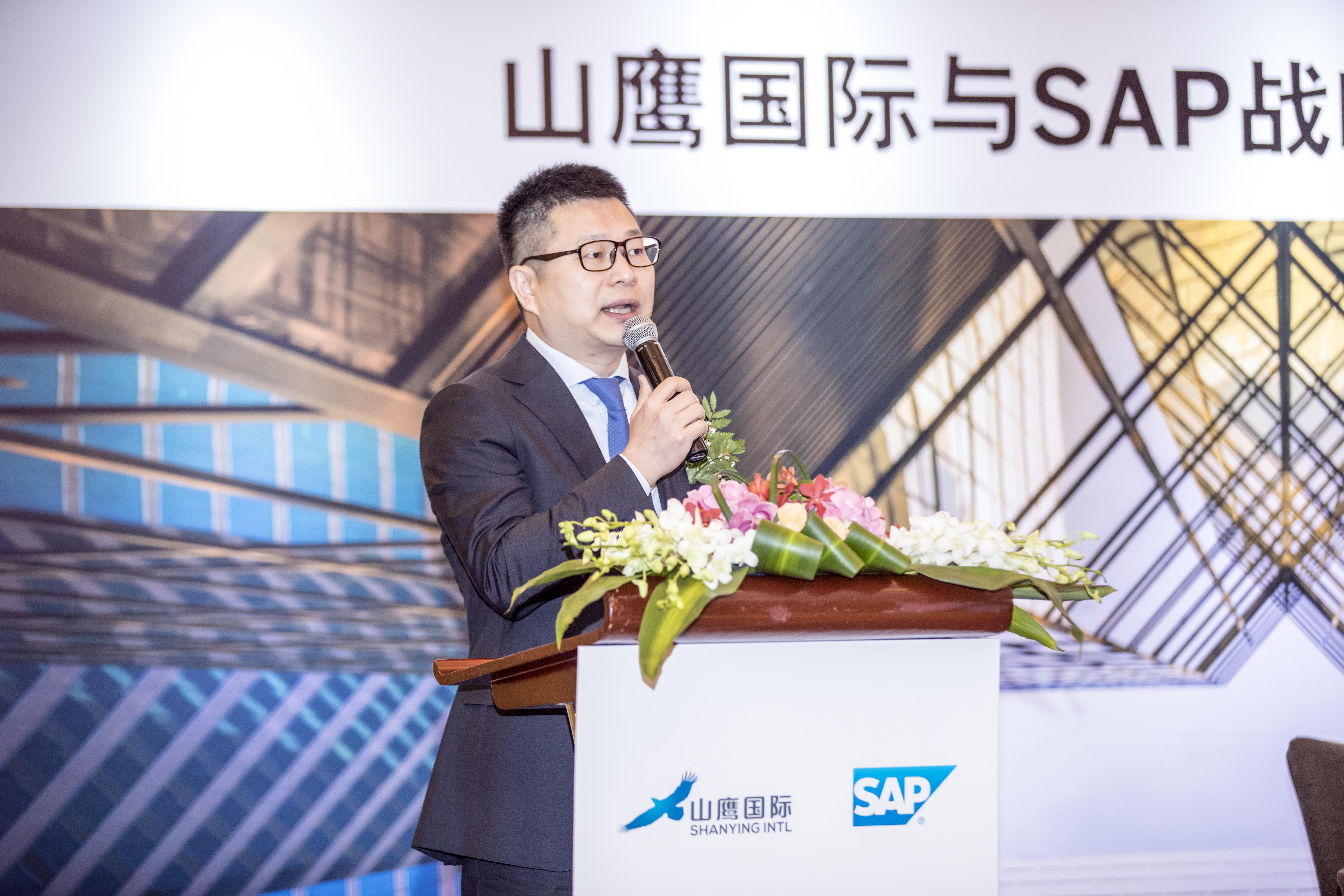 SAP助力山鹰国际打造生态型造纸产业