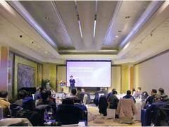 首届金融行业SD-WAN应用与实践研讨会在北京开幕