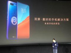 努比亚智能手机倪飞:双屏才是未来!