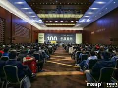 直击六大会场   洞察100+创新实践,2018TOP100summit圆满落幕
