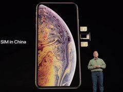 苹果高通专利战:7种iPhone机型或将在国内禁售