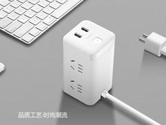 简单美观性能高 公牛大魔方USB插座售价85元