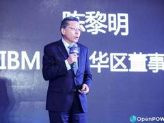 2018 OpenPOWER中国高峰论坛召开,加速创新应用,进一步开放生态协作