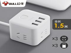 公牛白色魔方智能USB插座  双十二秒杀价65元