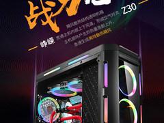 电源玩前置灯效玩立体 金河田峥嵘Z30