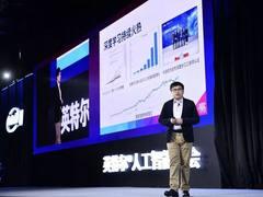 演讲实录:百度大规模深度学习应用实践和开源AI框架PaddlePaddle
