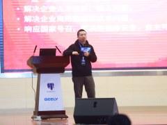 七年不痒,初心未改:2018年PostgreSQL中国技术大会盛大开幕