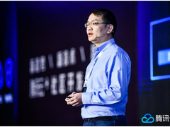 腾讯云+社区开发者大会开幕 ,首次详解全链路开发者服务体系