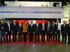 索尼全球首台SRX-R608激光电影放映机交付保利集团