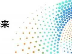 2018云南-华为软件产业峰会12月20日举行