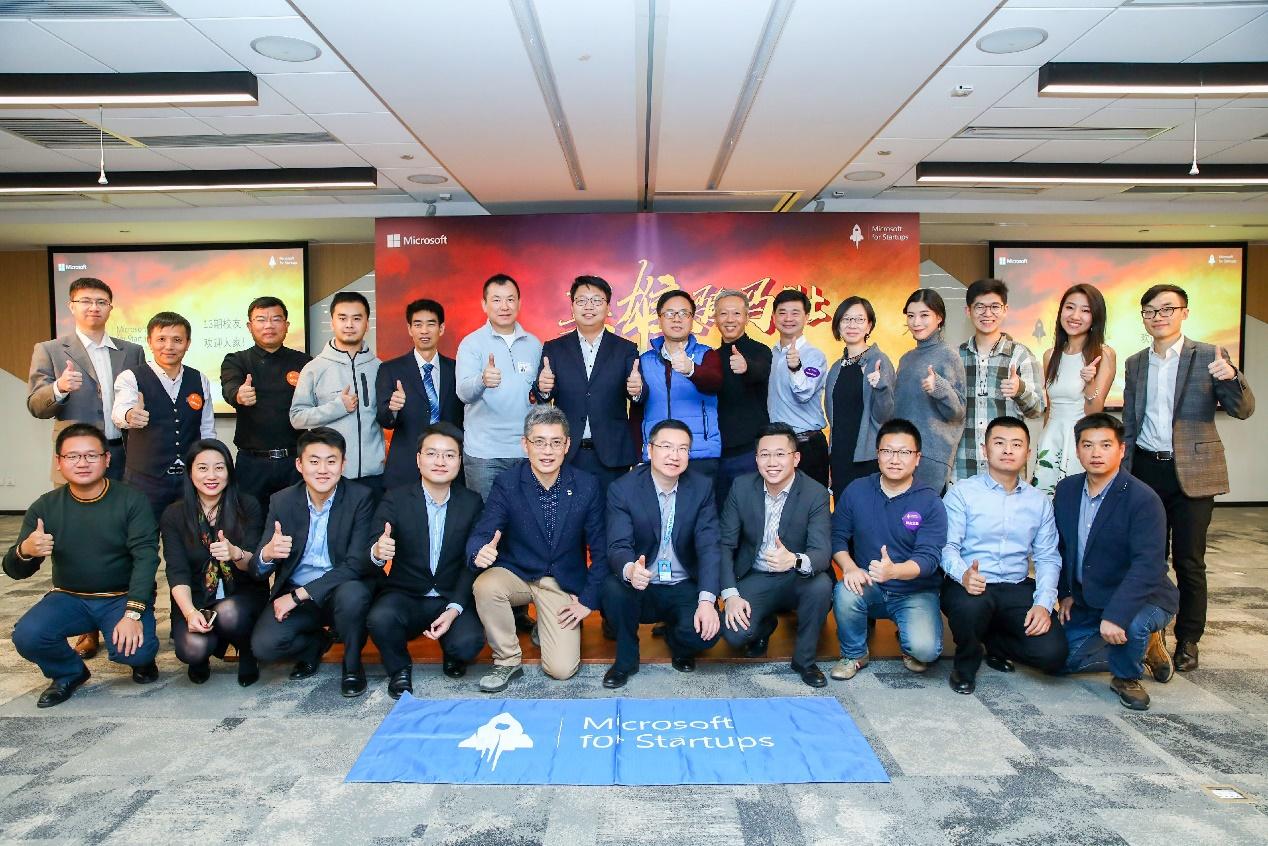 英雄骑马壮 微软加速器•北京喜迎第13期创新企业入驻
