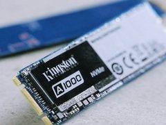 M2固态硬盘推荐!金士顿A1000固态硬盘效能再刷新高