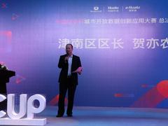 中国信息主管年会,ZStack祝贺智慧贵安、美亚柏科、延边农商行获奖!
