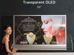 从欧美日到中国市场 我们看到了OLED的高端市场领导力
