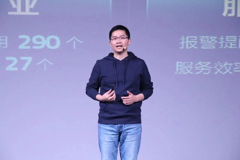中科云谷发布工业互联网平台ZValley OS 连接设备超20万台