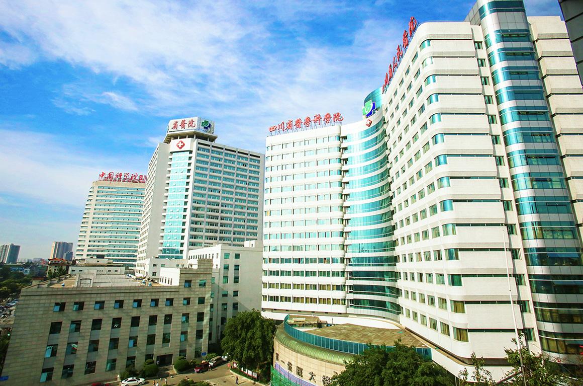 四川省人民医院:基于浪潮智能存储,实现7X24小时运营