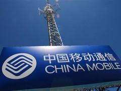 三大运营商11月成绩单:中国移动坐稳宽带老大